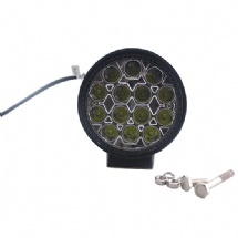 5 Inch 42W Round LED Driving Light